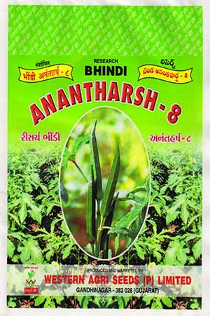 ananthars-9